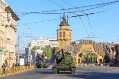 Russian self propelled artillery Koalitsiya-SV Royalty Free Stock Photography