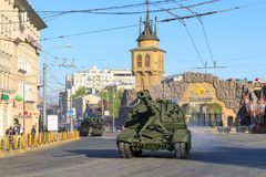Russian self propelled artillery MSTA S Royalty Free Stock Image
