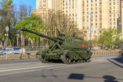 Russian self propelled artillery MSTA S Royalty Free Stock Photos