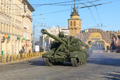 Russian self propelled artillery MSTA S Royalty Free Stock Photo