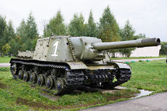 Russian self-propelled gun ISU-152 Stock Images