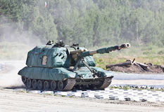 Russian Self-propelled gun Royalty Free Stock Image