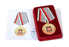 Russian service medal Royalty Free Stock Photos