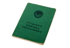 Russian service record Royalty Free Stock Photo