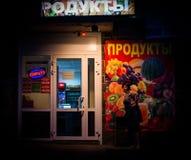 Russian shopkeeper Smoking Royalty Free Stock Photography