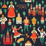 Russian sights and folk art. Flat design Vector illustration. Seamless pattern vector. Russian sights and folk art Flat design Vector illustration. Seamless Stock Photo