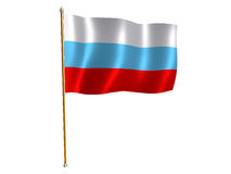 Russian silk flag. Silk flag of Russia Royalty Free Stock Images