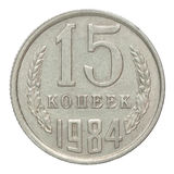 Russian silver cents coin stock photography