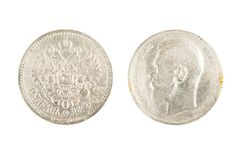 Russian silver coin 1 rouble ruble 1896 Stock Photography