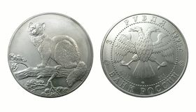 Russian silver a collection coin. Of 1995, front side and reverse Stock Photography
