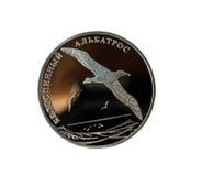 Russian silver ruble Stock Photo