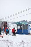 Russian ski resorts Sorochany in winter season. KUROVO VILLAGE, RUSSIA - JANUARY 12: Russian ski resorts Sorochany in winter season with resting people in Moscow royalty free stock photo