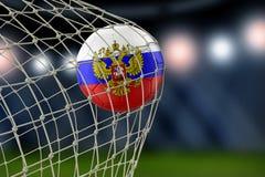 Russian soccerball in net Stock Photos
