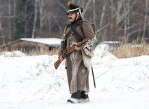 Russian soldier walking Royalty Free Stock Photos