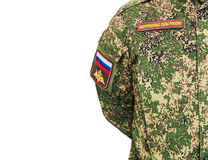 Russian soldiers in camouflage uniforms isolated on white Stock Photography