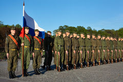 Russian soldiers in the line Royalty Free Stock Photo