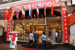 Russian Souvenir Shop Stock Photography