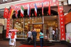Russian Souvenir Shop. Big Russian Souvenirs Shop in Arbat walking street, Moscow, Russia Stock Photography