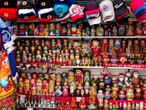 Russian souvenirs Royalty Free Stock Images