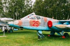 Russian Soviet Armoured Subsonic Attack Aircraft Fighter-bomber. Russian Soviet Armoured Military Subsonic Attack Aircraft Fighter-bomber Stands At Aerodrome Stock Photos