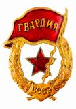Russian Soviet Breastplate Guard In Second World Royalty Free Stock Images
