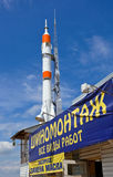 The Russian space transport rocket Stock Photography
