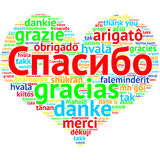 Russian: Spasiba, Heart shaped word cloud Thanks, on white Stock Image