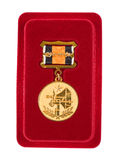 Russian special medal Royalty Free Stock Photography