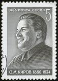 Russian stamp, macro Stock Image