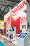 Russian stand at Bit 2015, international tourism exchange in Milan, Italy Stock Image