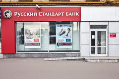 Russian Standard bank office in Moscow. Entrance to the office Stock Photo
