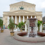 Russian State Academic Bolshoi Theatre, Moscow, Russia Royalty Free Stock Photography
