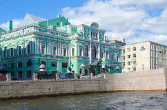 Russian State Academic Great Drama Theater named after G.A. Tovstonogov, St.Petersburg, Russia Stock Images
