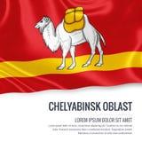 Russian state Chelyabinsk Oblast flag. Stock Image