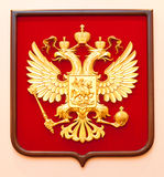 Russian State Emblem. The Russian State Emblem - a double headed eagle royalty free stock photography