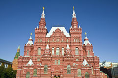 Russian State Historical Museum. The State Historical Museum on the Red Square, Moscow, Russia Royalty Free Stock Photography