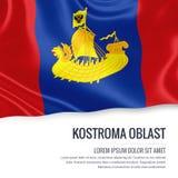 Russian state Kostroma Oblast flag. Stock Photo