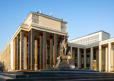 Russian State Library building in Moscow. City in Russia in the morning stock photography