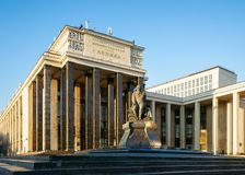 Russian State Library building Moscow. Moscow, Russia - September 20, 2014: Russian State Library building in Moscow city in Russia in the morning stock photo