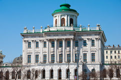 Russian State Library in Moscow. 18th century, landmark Stock Image