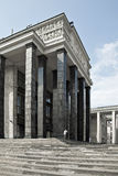 Russian State Library of the name Lenin Stock Photo
