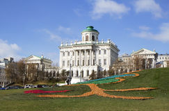 The Russian state library. Royalty Free Stock Photos