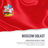 Russian state Moscow Oblast flag. Royalty Free Stock Photos