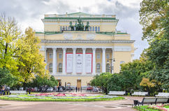 Russian State Pushkin Academy Drama Theater on Ostrovsky Square Royalty Free Stock Image
