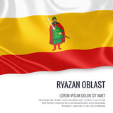 Russian state Ryazan Oblast flag. Stock Images