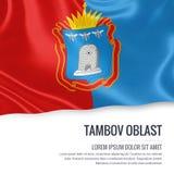 Russian state Tambov Oblast flag. Royalty Free Stock Photo