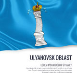 Russian state Ulyanovsk Oblast flag. Royalty Free Stock Image