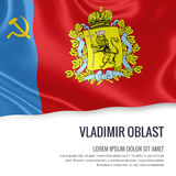 Russian state Vladimir Oblast flag. Royalty Free Stock Photo
