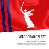 Russian state Volgograd Oblast flag. Royalty Free Stock Images