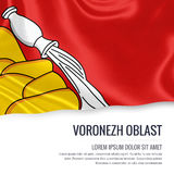 Russian state Voronezh Oblast flag. Stock Photography